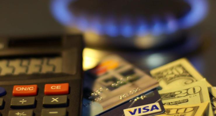Нафтогаз: в Украине цена на газ - одна из самых низких в Европе