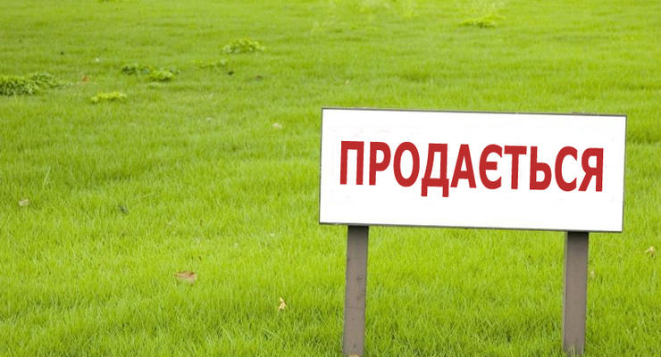 """В Украине появится """"земельный eBay"""""""