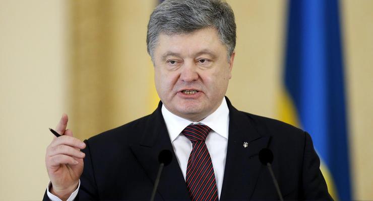 Кредитное соглашение с США - это вотум доверия Украине - Порошенко