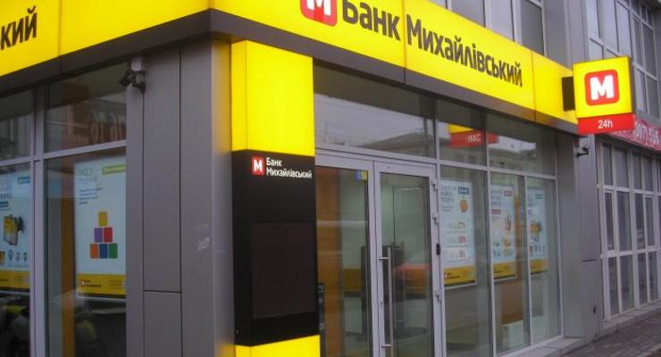 Еще минус четыре проблемных банка