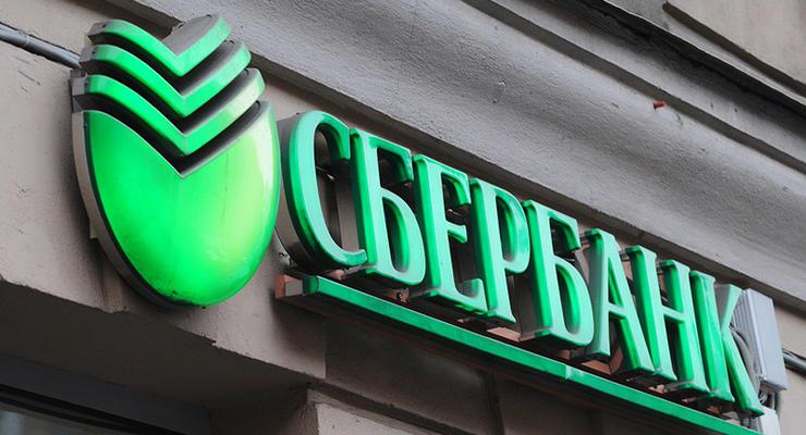 """Сбербанк России не планирует продавать украинскую """"дочку"""""""