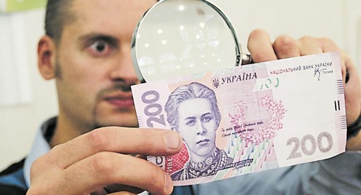 Наличный оборот: Сколько в Украине настоящих и фальшивых денег