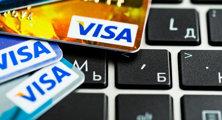Visa хочет создать универсальную платежную систему