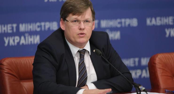 Как 20 минимальных: Сколько получает вице-премьер Розенко