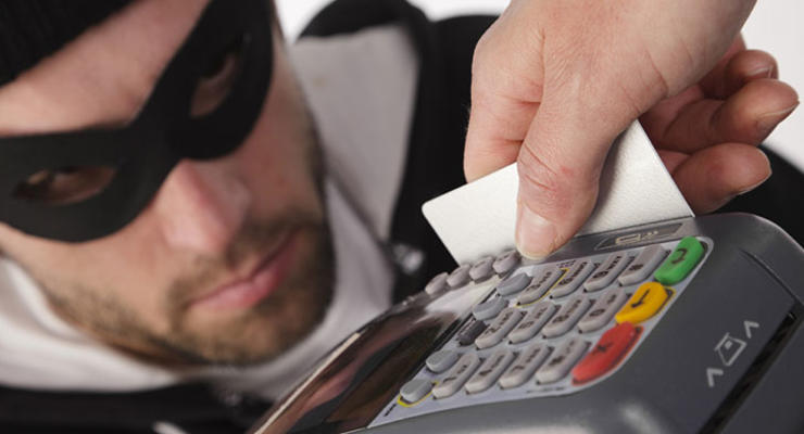 Украинцам вернут деньги, украденные с банковских карт