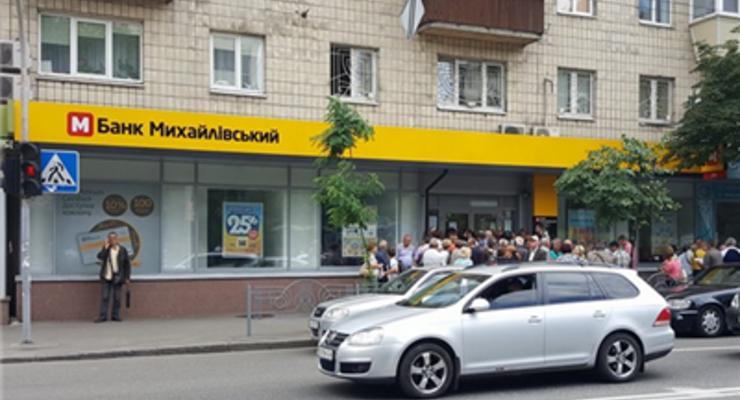 Схемотехника: смогут ли все клиенты Михайловского вернуть деньги