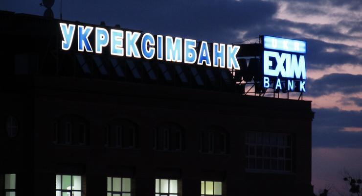 Укрэксимбанк сократил убыток более чем вчетверо