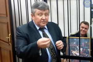 Судья Александр Шевченко