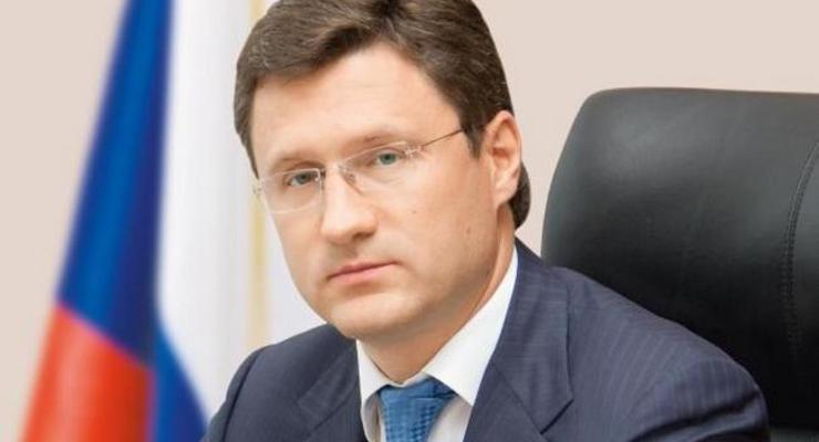 Турецкий поток становится привлекательнее из-за Украины - министр энергетики РФ
