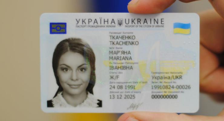 "Переходим на ID-паспорт: Порошенко подписал закон из ""безвизового пакета"""