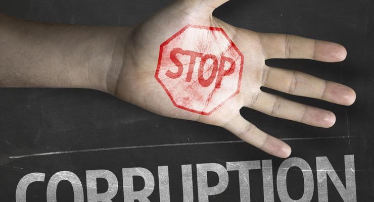 Украинцев хотят вознаграждать за сообщение о коррупции