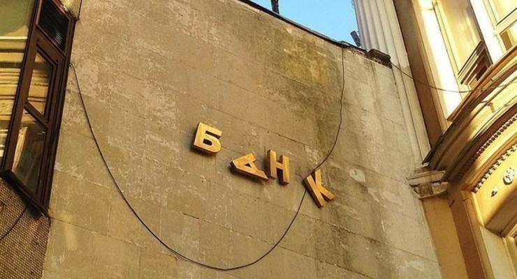 На сайте ФГВФЛ появился новый раздел о неплатежеспособных банках