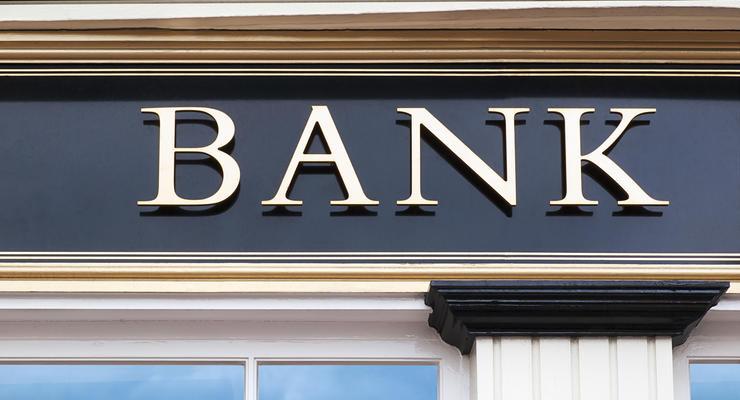 ТОП-30 банков Украины по объему активов