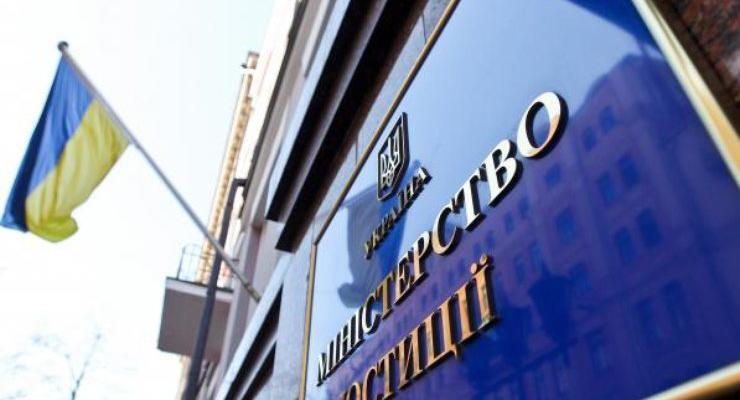 Минюст вернет бумажные свидетельства на право собственности