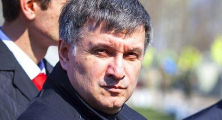 Окружение Авакова получило контроль над газовыми участками - СМИ