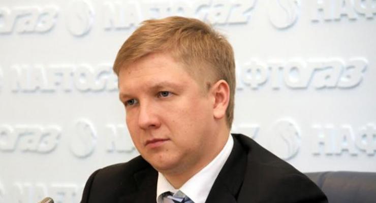 Коболев анонсировал арбитраж из-за нарушения контракта Газпромом