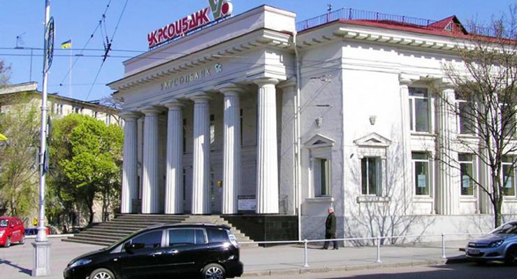 Укрсоцбанк увеличил капитал на 5,2 млрд грн