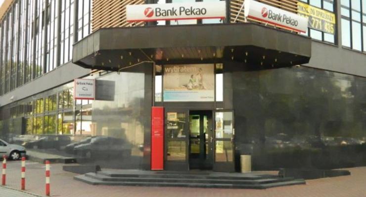 PZU выкупит у группы UniCredit банк Pekao