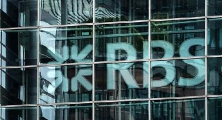Royal Bank of Scotland сворачивает международные транзакции