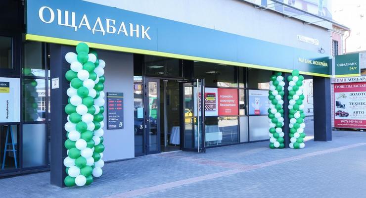 Ощадбанк подал иск против России по активам в Крыму на $1 млрд