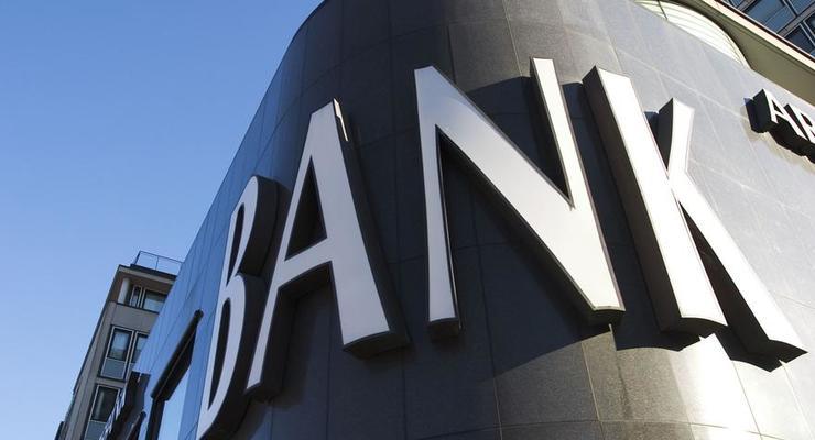 Банки Украины сократили убытки втрое - НБУ
