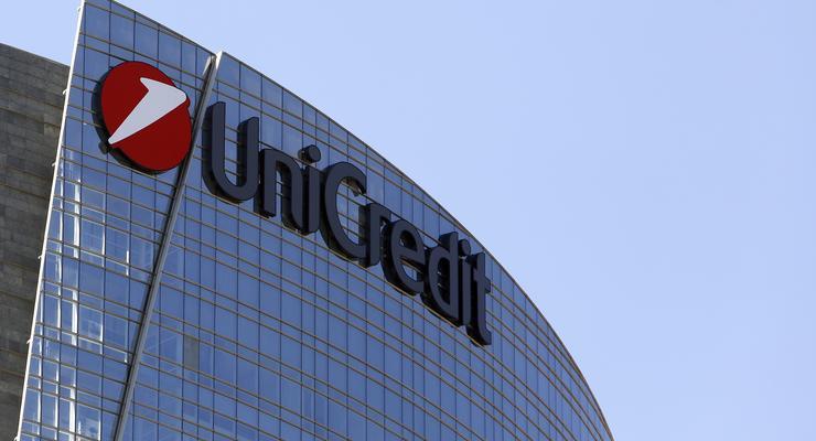 Австрийский UniCredit уменьшил присутствие в Укрсоцбанке