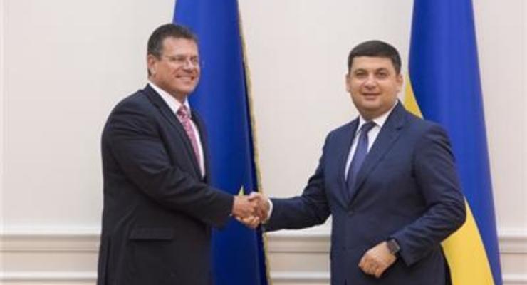 Еврокомиссар назвал условия получения финансовой помощи от ЕС
