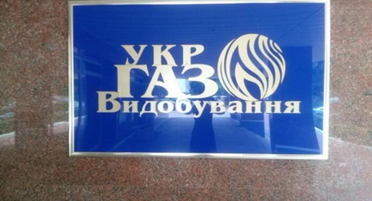 Пинчук выиграл тендер Укргаздобычи без сопротивления конкурентов