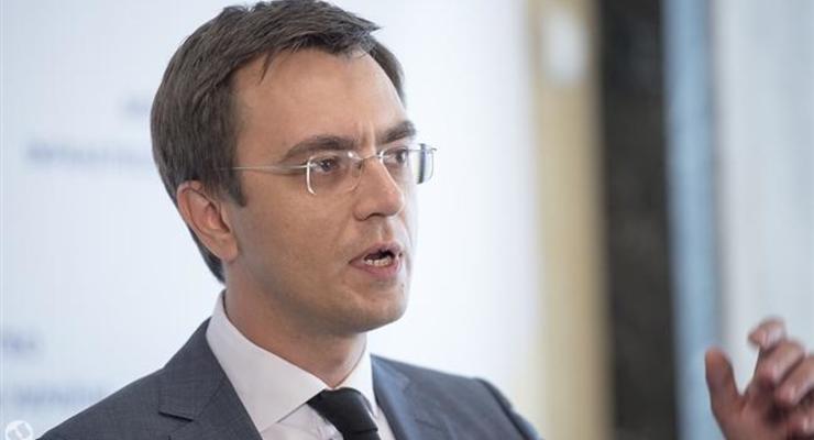 Мининфраструктуры планирует строительство магистрали Львов-Херсон