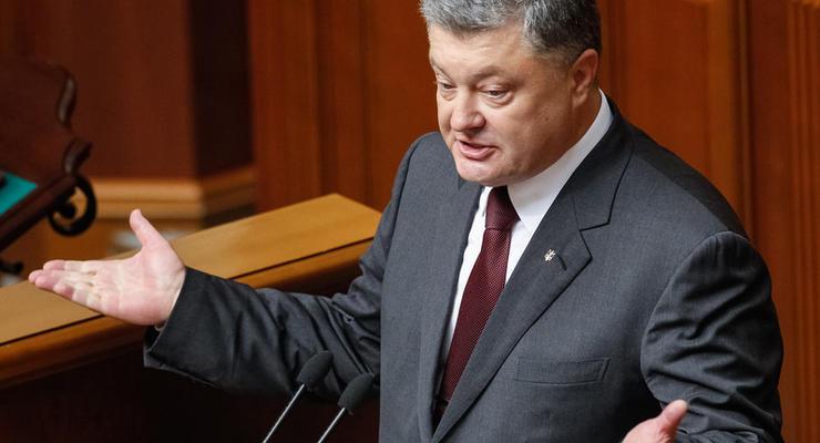 Порошенко: Бедность в Украине - это цена российской агрессии