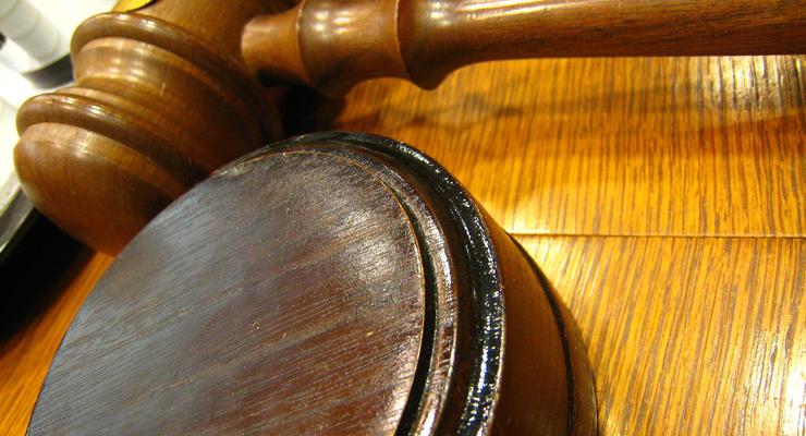Суд запретил Госгеонедр приостанавливать лицензии Укрнафты