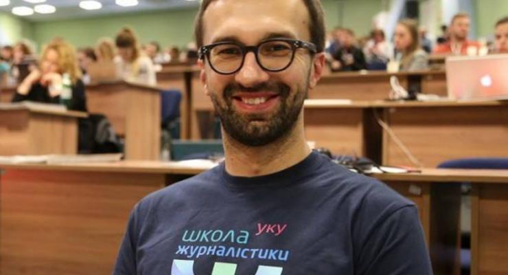 Дело Лещенко: НАБУ взялось изучить квартирный вопрос депутата