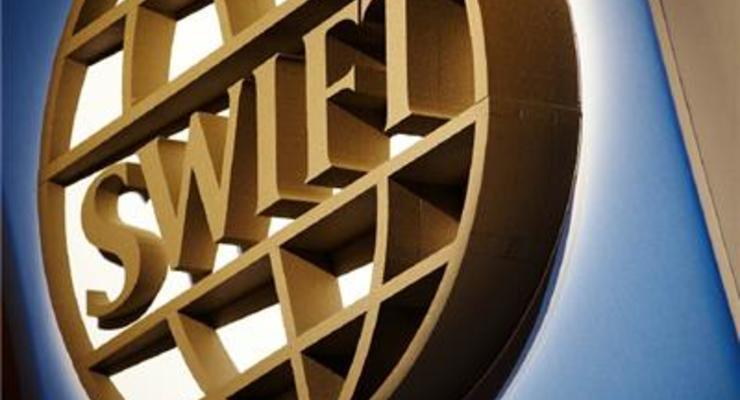 SWIFT назвал биткоин спекулятивным активом