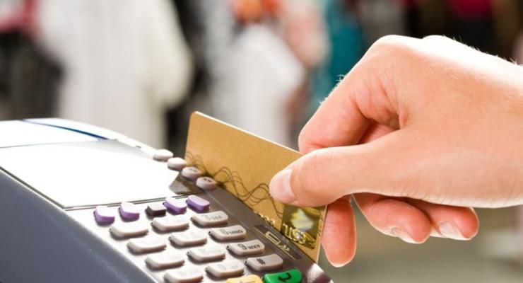 Клиенты украинских банков не будут отвечать за платежные карты - НБУ