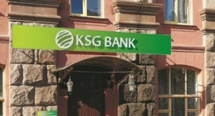 Минус обнал-банк: Что происходит с неплатежеспособными финучреждениями