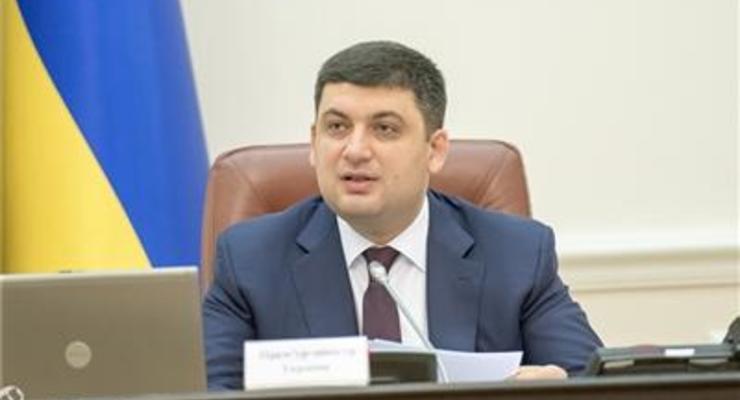 Гройсман поручил Насирову создать реестр возмещения НДС