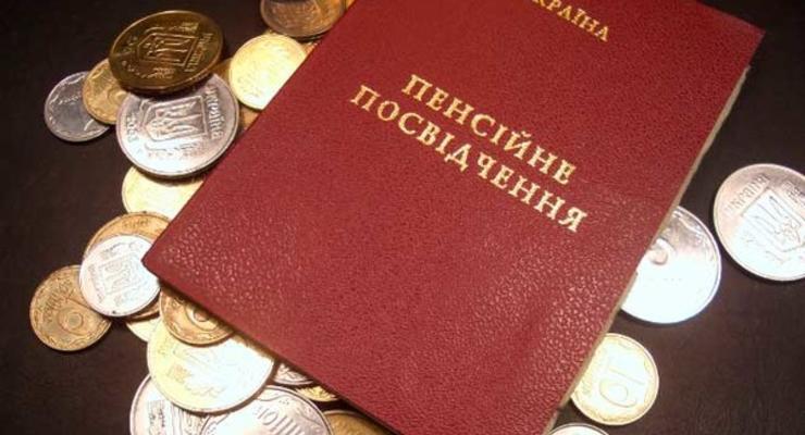 Для следующего транша МВФ нужна пенсионная реформа - Данилюк