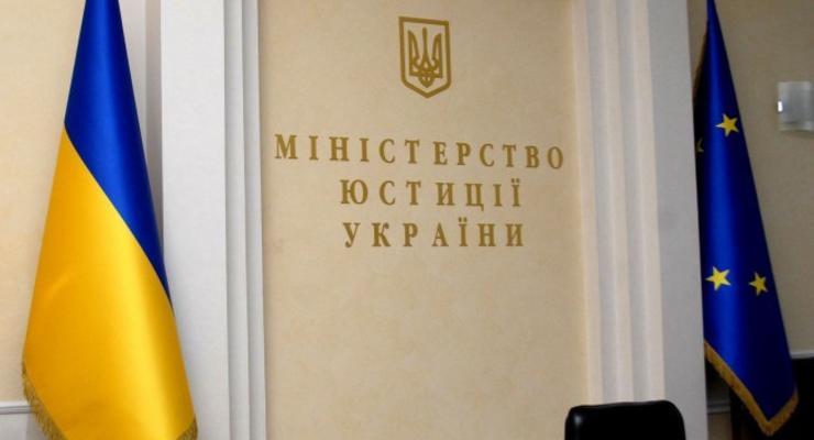 Комиссия по ценным бумагам подала на Минюст в суд