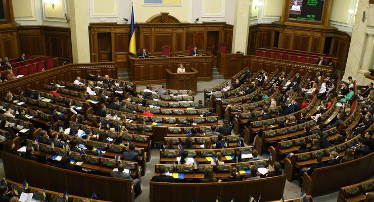 Парламент принял к рассмотрению проект госбюджета-2017