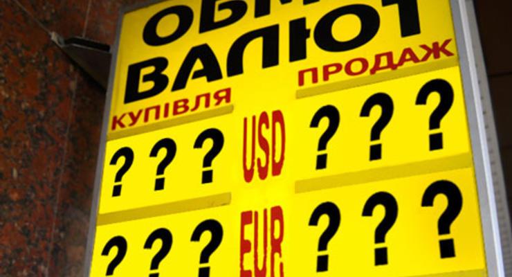 Доллар по 46 грн: МВФ сделал долговой стресс-тест для Украины