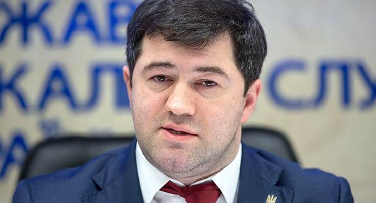 Генпрокуратура проверит Насирова по делу о долгах Укрнафты