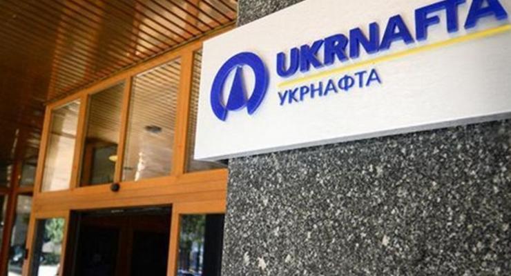 Суд отстранил Перелому от должности члена набсовета Укрнафты