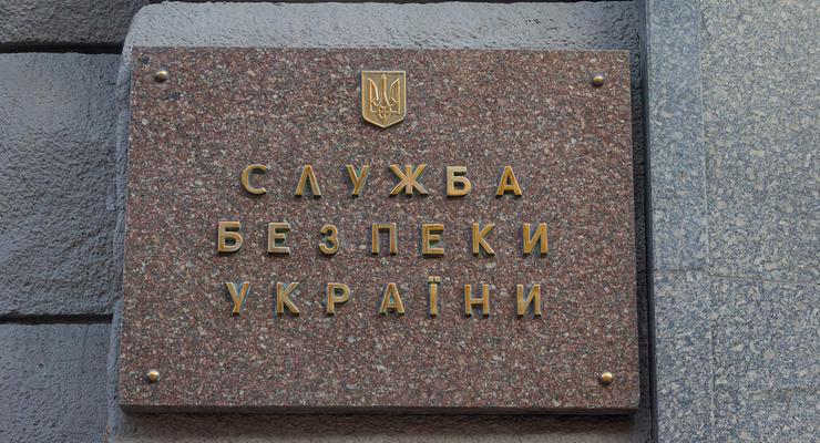 СБУ проводит обыски в ГП Информационные судебные системы
