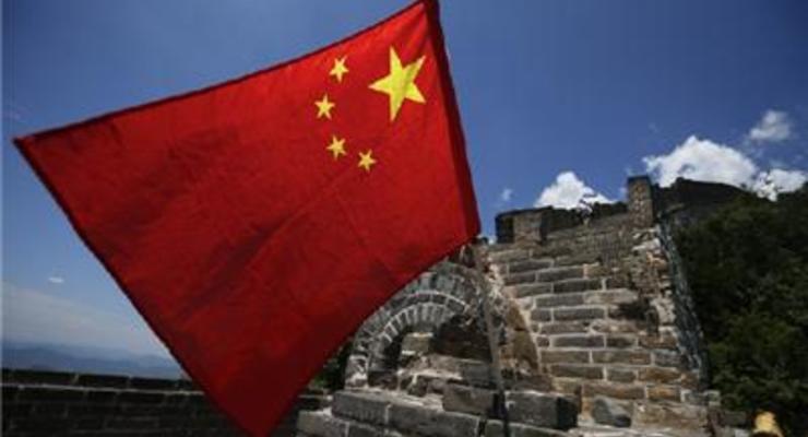 Китайские госкомпании создали инвестфонд на $52,5 млрд