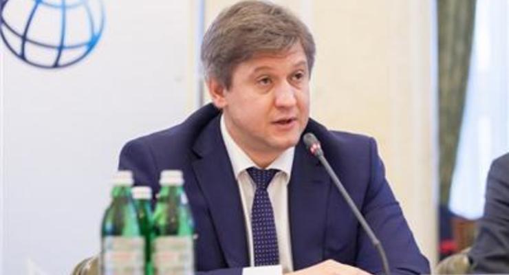 Украина и Всемирный банк закроют часть проектов - Данилюк