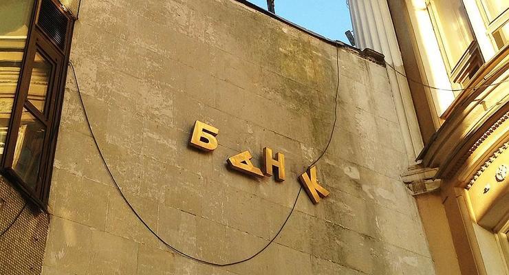 Фонд гарантирования вкладов продал самый дорогой актив банка-банкрота