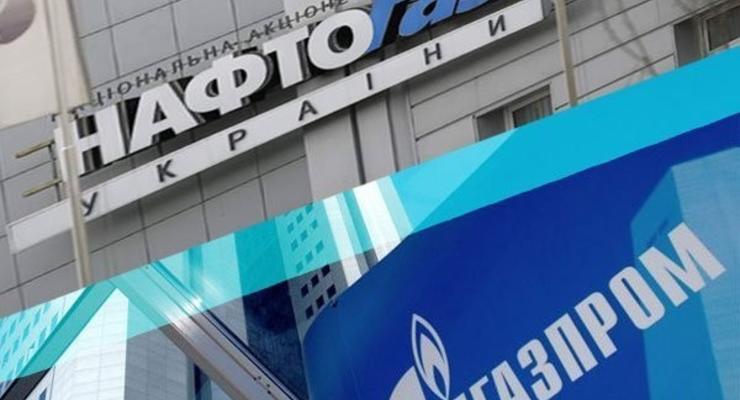 В Стокгольме завершились устные слушания между Нафтогазом и Газпромом
