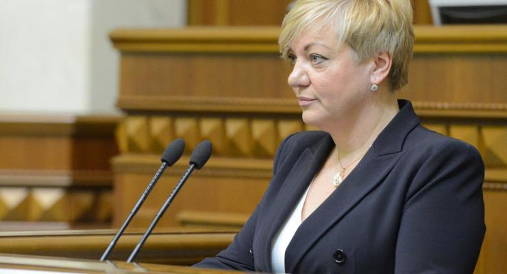 Финкомитет парламента рекомендует уволить Гонтареву