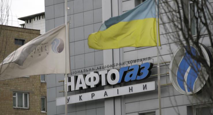 Всемирный банк выделил Нафтогазу кредит на закупку газа
