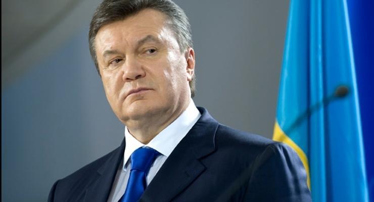 """Украина выразила свою позицию по """"бондам Януковича"""""""